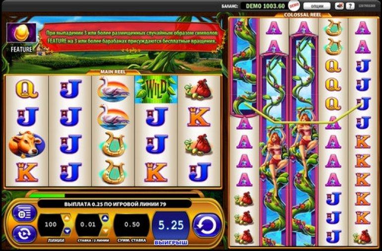 Spin samba casino no deposit codes 2020