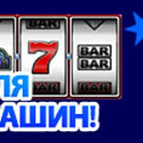 €7 Free No Deposit Bonus at SlotoCash Casino