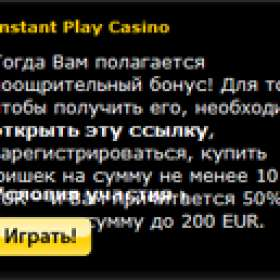 Welcome Bonus of up to 200 Euros at Bwin