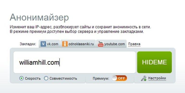 Айпи адреса онлайн казино смотреть бесплатно фильмы онлайн казино рояль