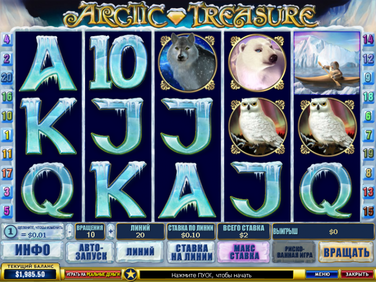 Arctic Treasure Slot Machine The world of online slots is certainly heating up, but Playtech is actually trying to cool it down in the best way possible.Through its latest creation, the temperature has plummeted, as the developer is sending players on the quest for Arctic Treasure.5/5(1).
