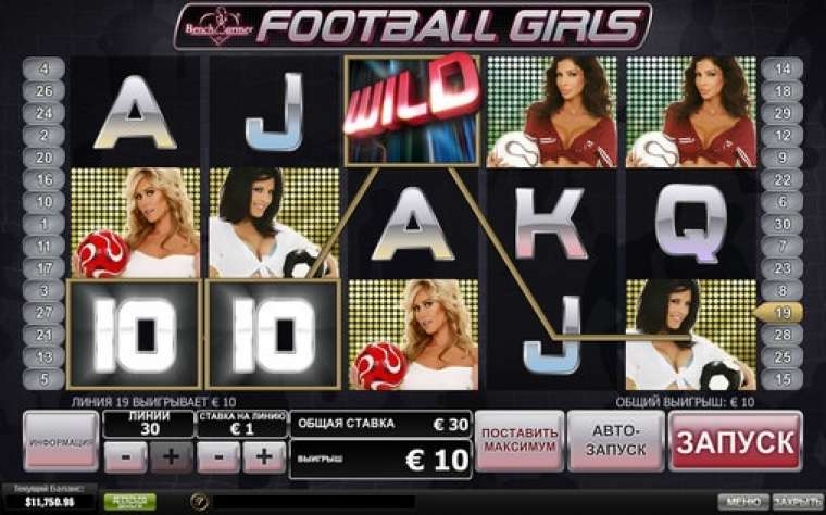 Spiele Bench Warmer Football Girls - Video Slots Online