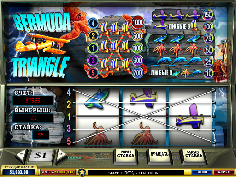Bermuda triangle playtech slot game without app extension