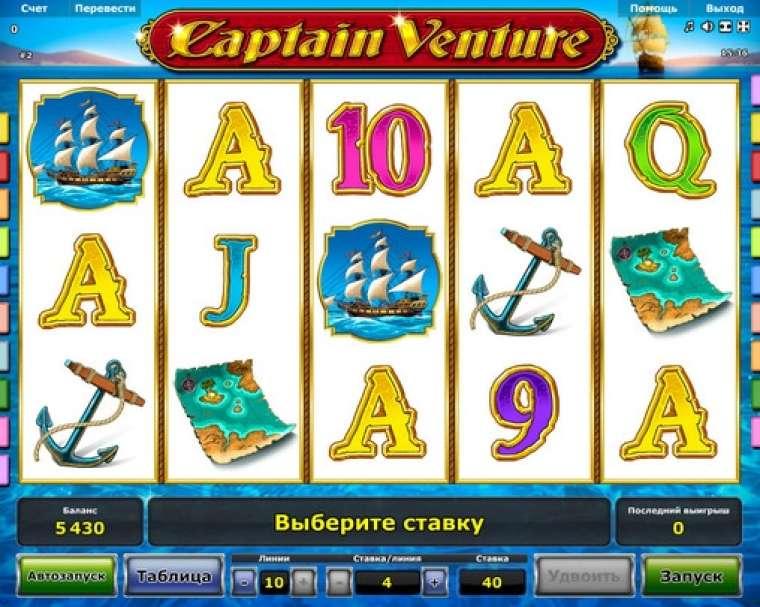 Spiele Captain Venture - Video Slots Online