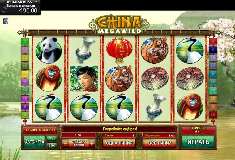 Spiele China Mega Wild - Video Slots Online