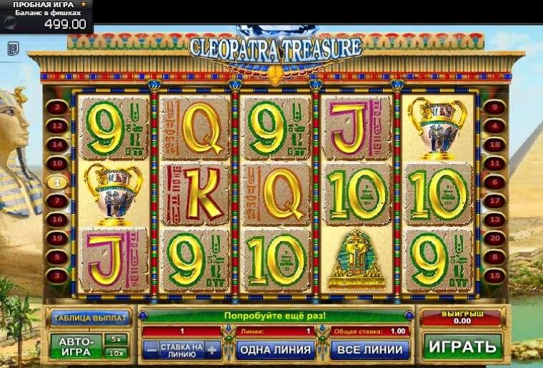 Free Cleopatra Treasure Slot Game