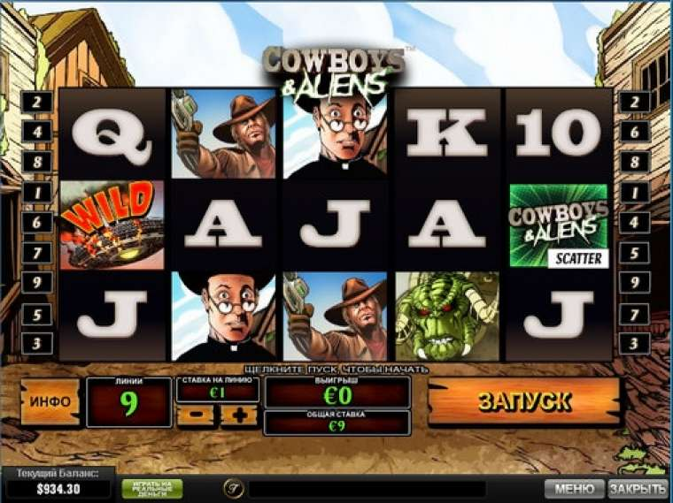 Cowboys and aliens slot machine online playtech hunter arena
