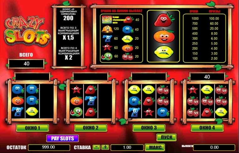 Crazy Casino Games