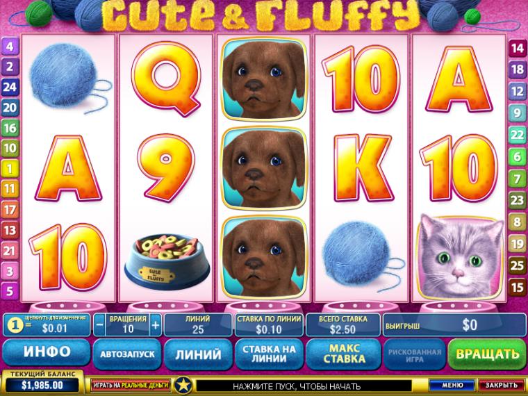Fluffy Slot Machine