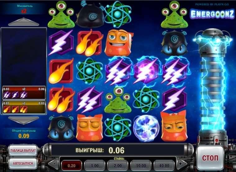 Energoonz Slot Machine