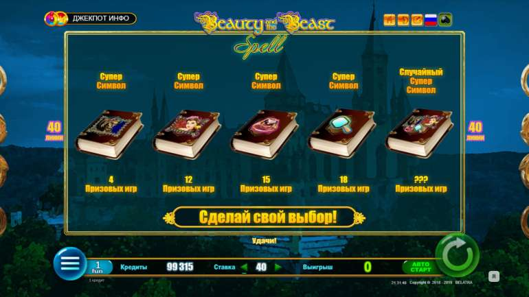 va bank casino джекпот