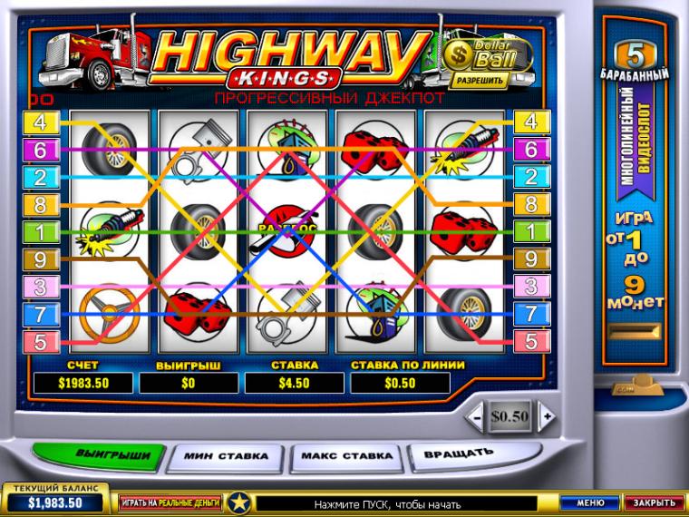 Free Slot Games Highway Kings