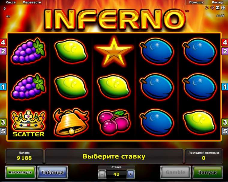 Play Inferno. Net
