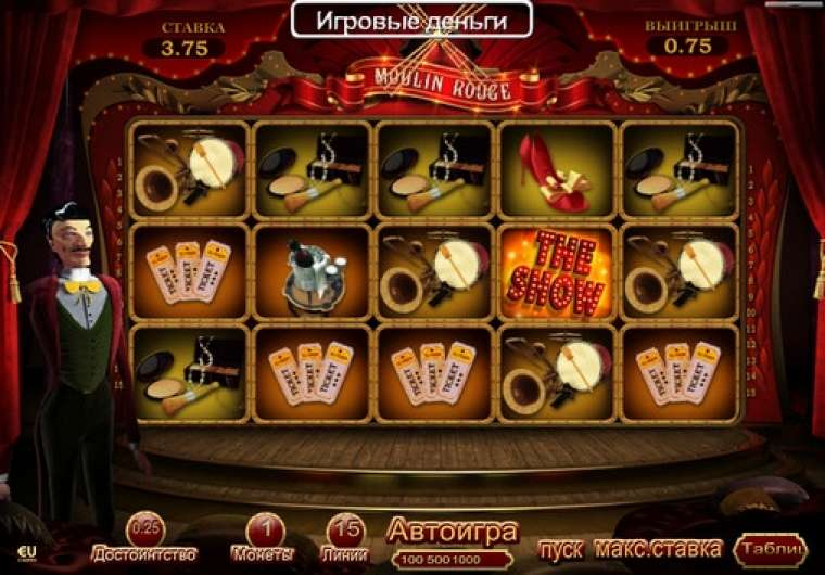 Play The Free Slot Moulin Rouge From SkillOnNet Casinos