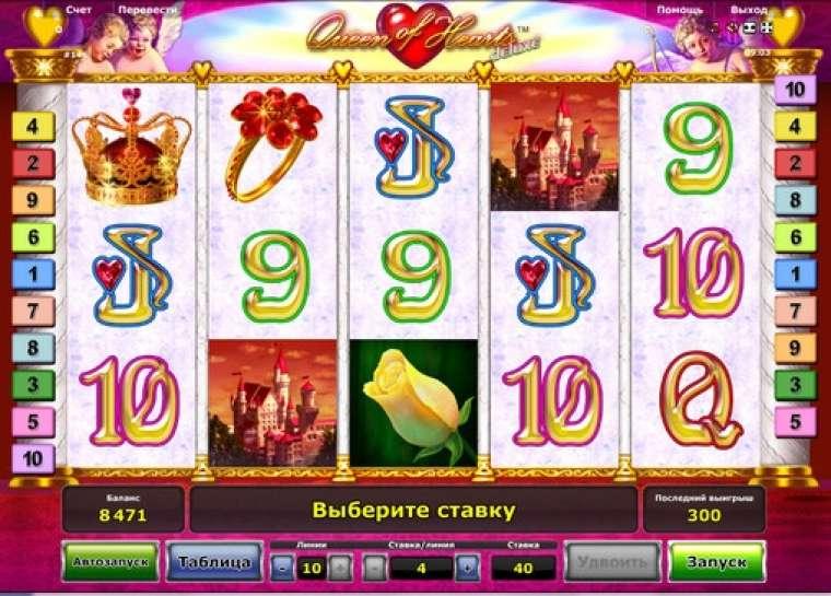 Queen Of Hearts Slot Machine