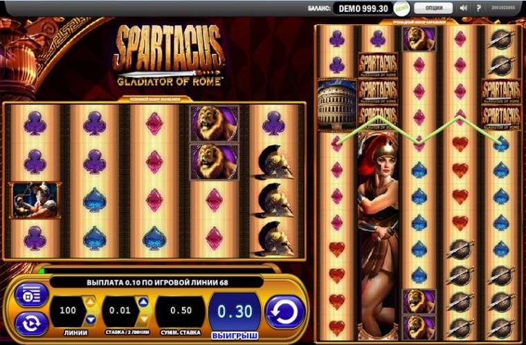Free Online Slots Spartacus