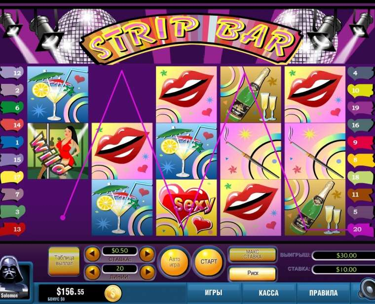 Strip Slots Game