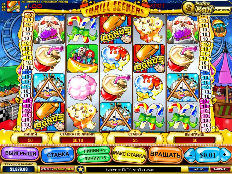 Thrill Seekers Slot Machine