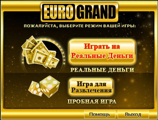Choosing playing in online casino for virtual money