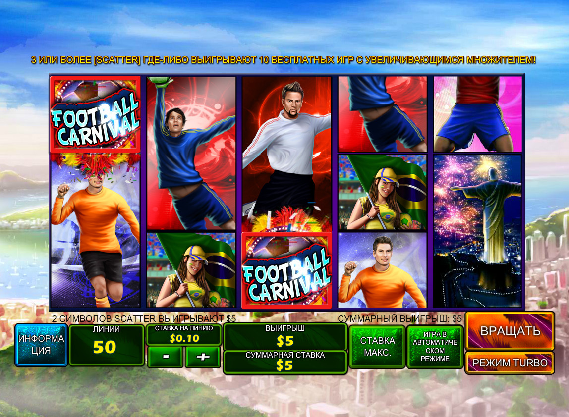 Spiele Football Carnival - Video Slots Online