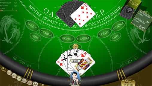 Oasis Poker Rules