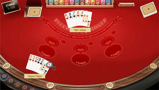 Russian Poker is a Relatively New Game that is Based on Oasis Poker