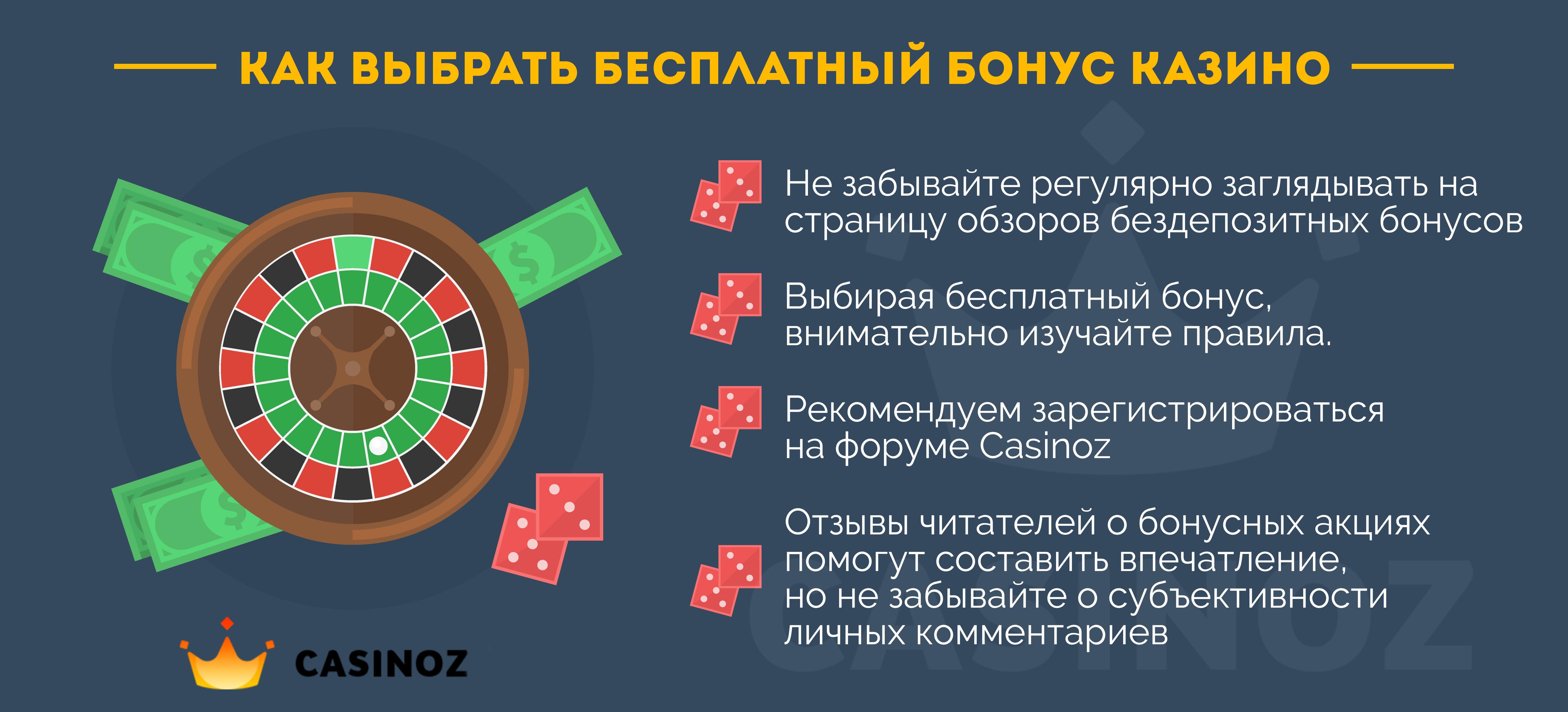 Игровые аппараты таррент демо игры казино вулкан бесплатно