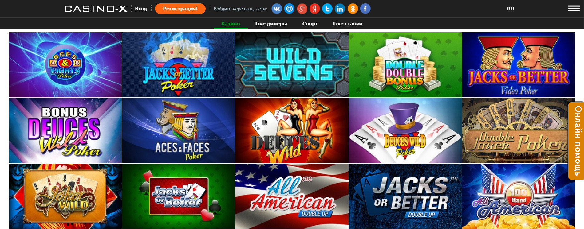 The rules of the game video poker