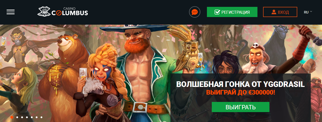 Exclusive VIP bonuses for high rollers